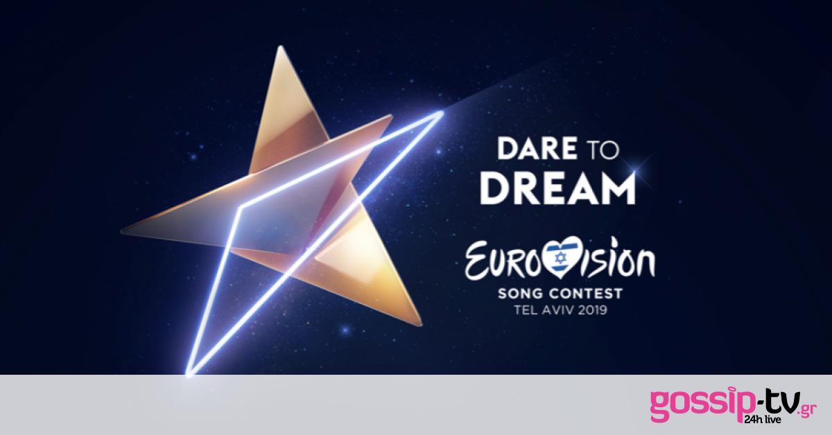 Eurovision 2019: Επίσημη ανακοίνωση της ΕΡΤ-Αυτή είναι η κριτική επιτροπή της χώρας μας (photos)